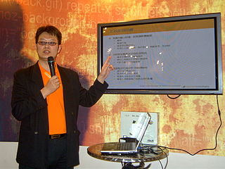 A small speech by Armorize Technology at SecuTech Expo 2008