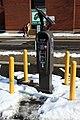 2010 02 03 - 0862 - College Park - Parking Pay Station (4342142435).jpg