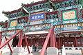 2010 CHINE (4549629611).jpg