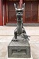2010 CHINE (4564163532).jpg