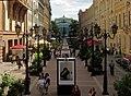 2012-06-30 Санкт-Петербург, Малая Садовая улица.jpg