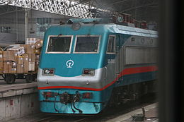 201604 SS9-0001 for 1462 at Shanghai Station.JPG