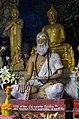 20171111 Vat Tham Phou Si Luang Prabang Laos 1136 DxO.jpg