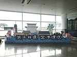 201806 Exhibition of Lanxi at HGH.jpg