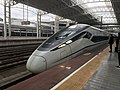 201812 CRH380D-1504 operates as G7017 at Changzhou Station.jpg