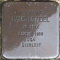 2018 08 13 Stolpersteine Straelen Mendel Hans.jpg