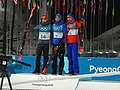 2018 PyeongChang Biathlon Mass Start medalists.jpg