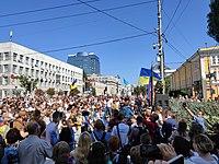 2019-08-24 Kyiv March beginning.jpg