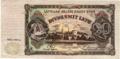 20 latu Latvia 1935 avers.png