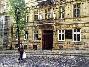Solomiya Krushelnytska - Solomiya Krushelnytska's home in Lviv