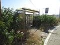 24-07-2017 West bound bus stop, EN125, Faro.JPG