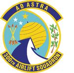 300 Military Airlift Sq emblem.png