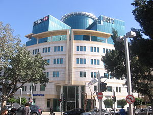 HSBC Bank Middle East - HSBC office at Rothschild Boulevard in Tel Aviv.