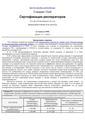 42 CFR 84 28.pdf