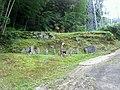 4 Chome Ōgimachi, Iwakuni-shi, Yamaguchi-ken 740-0042, Japan - panoramio (4).jpg