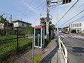 4 Chome Koshigoe, Kamakura-shi, Kanagawa-ken 248-0033, Japan - panoramio.jpg