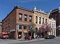 510-512 Yates Street, Victoria, British Columbia, Canada 01.jpg