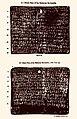 517 CE Khoh copper plate inscription, Vishnu Lakshmi Hinduism, king Sarvanatha, Sanskrit.jpg