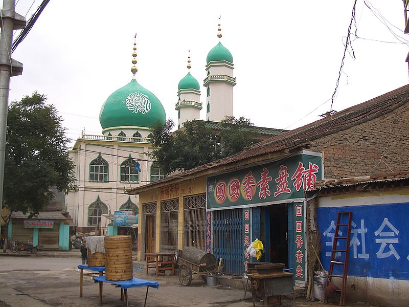 File:5726-Linxia-City-a-mosque-and-Huihui-Xiang-Su-Pen-restaurant-at-the-corner-of-Hongyuan-Xin-Cun-Lu-and-Huancheng-Xi-Lu.jpg