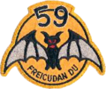 59th Fighter-Interceptor Squadron - Emblem.png