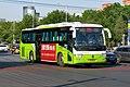 7174215 at Zuojiazhuang (20190529163035).jpg