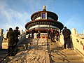 7 Temple of Heaven.jpg