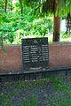 80-389-0088 Київ, Солом'янська пл., Братська могила воїнів Радянської армії, що загинули в роки Великої Вітчизняної війни.jpg