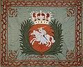 Aŭgust Mocny, Pahonia. Аўгуст Моцны, Пагоня (1702).jpg