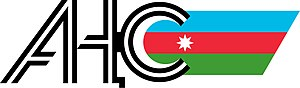 Azerbaijani Popular Front Party - Image: AHC logo