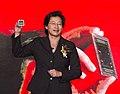 AMD CEO Lisa Su 20150603.jpg