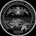 AM 1000 dram Ag 2017 Mechitarists a.png