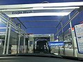 A car wash in Koka, Shiga, Japan 01.jpg