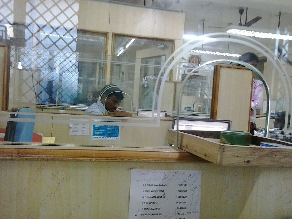 A working SBI employee