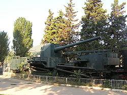Железнодорожный транспортер тм 1 180 конвейеры винтовые для зерна