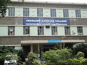 Abasaheb Garware College - Image: Abasaheb Garware College