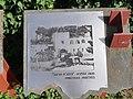 Abu Gohosh Police Station - plate 2.jpg