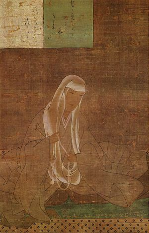 Abutsu-ni - Abutsu-ni