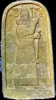 Adad-nirari III King of Assyria