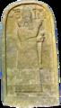 Adad-nirari III transparent.png