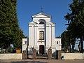 Adamów kościół front.jpg