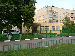 Oktyabrsky local administration building