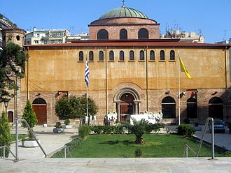 Culture of Greece - The Byzantine church of Hagia Sophia, Thessaloniki (8th century)