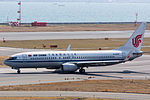 Air China ,CA928 ,Boeing 737-89L ,B-5497 ,Departed to Beijing ,Kansai Airport (16802081055).jpg