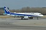 Airbus A320-271N 'JA213A' ANA All Nippon Airways (46629748665).jpg