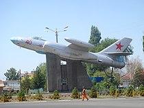 Airplane monument.jpg