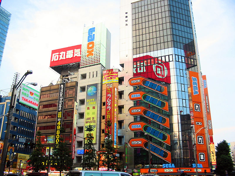 http://upload.wikimedia.org/wikipedia/commons/thumb/6/60/Akihabara_Electric_Town_3.jpg/800px-Akihabara_Electric_Town_3.jpg