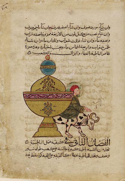 Dosya:Al-Jazari - A Table Device.jpg