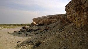Al Khor Island - Hillocks in Al Khor Island.