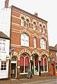 Albion Tearooms, 41 Queen Street, Market Rasen, Lincolnshire.jpg