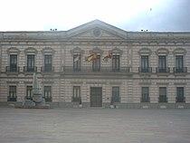 Alcazardesanjuan ayuntamiento.jpg